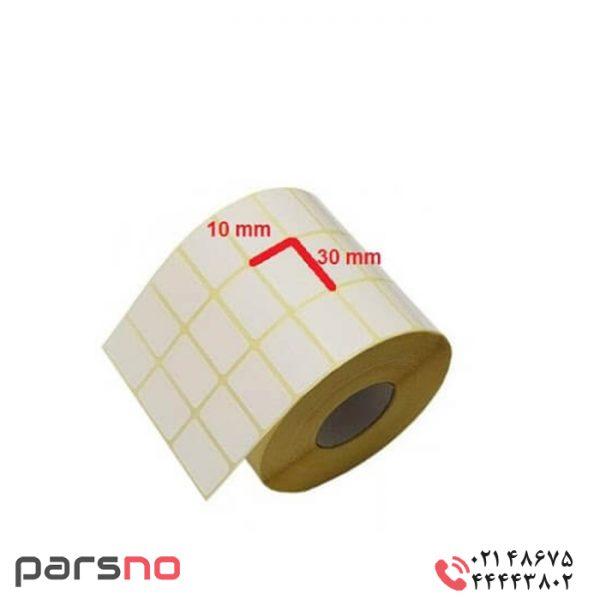 برچسب کاغذی سایز ۳۰ × ۱۰