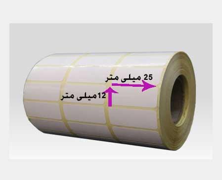 لیبل کاغذی 12 × 25