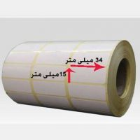لیبل کاغذی سایز 15 × 34