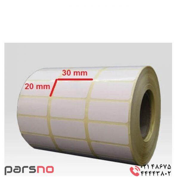 برچسب کاغذی سایز ۳۰ × ۲۰