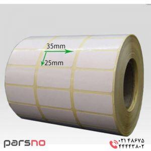 کاغذ پشت چسب دار سایز ۳۵ × ۲۵ عمودی