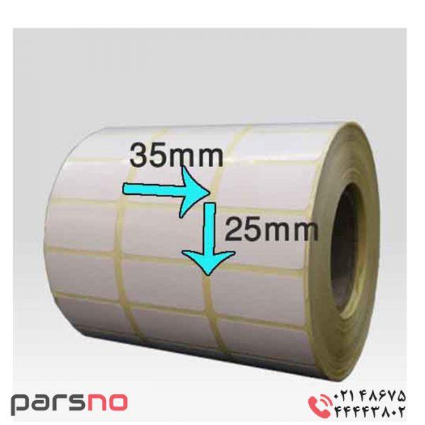 بر چسب کاغذی سایز ۳۵ × ۲۵