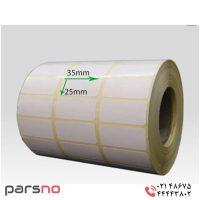 لیبل کاغذی سایز ۳۵ × ۲۵