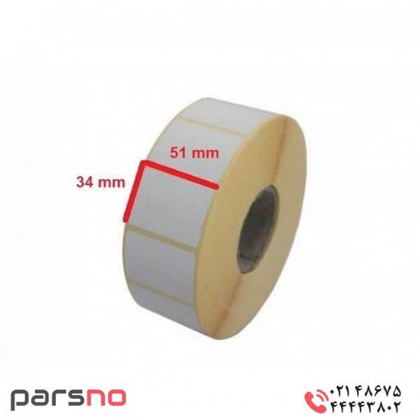 برچسب کاغذی سایز ۵۱ × ۳۴