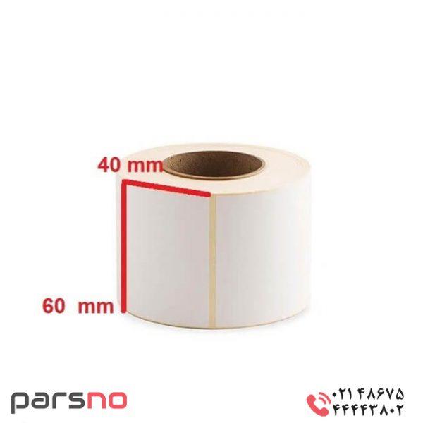 برچسب کاغذی سایز ۶۰ × ۴۰