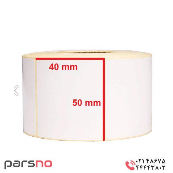 برچسب حرارتی سایز ۴۰ × ۵۰