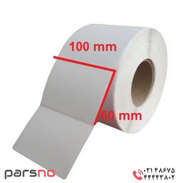 لیبل کاغذی سایز ۱۰۰ × ۶۰