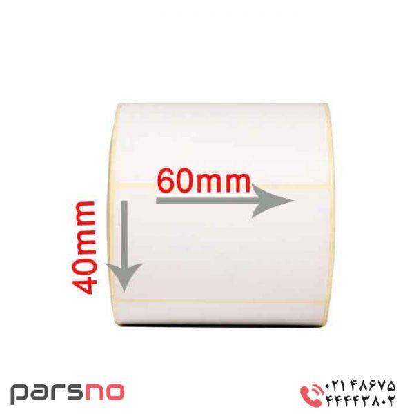 بر چسب حرارتی سایز ۴۰ × ۶۰
