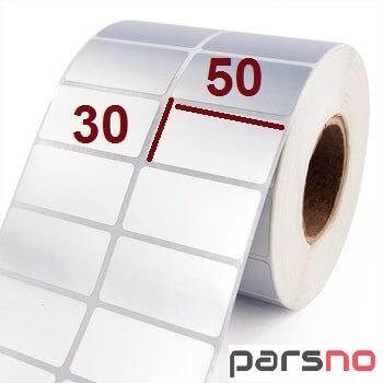 metal-label-50x30