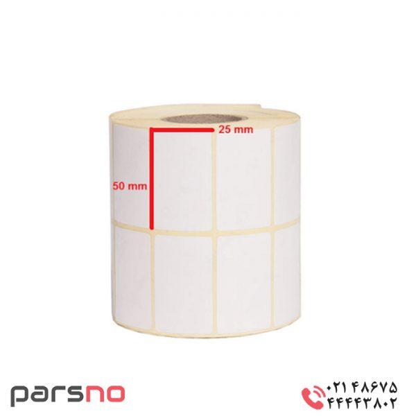لیبل pvc سایز ۵۰ × ۲۵