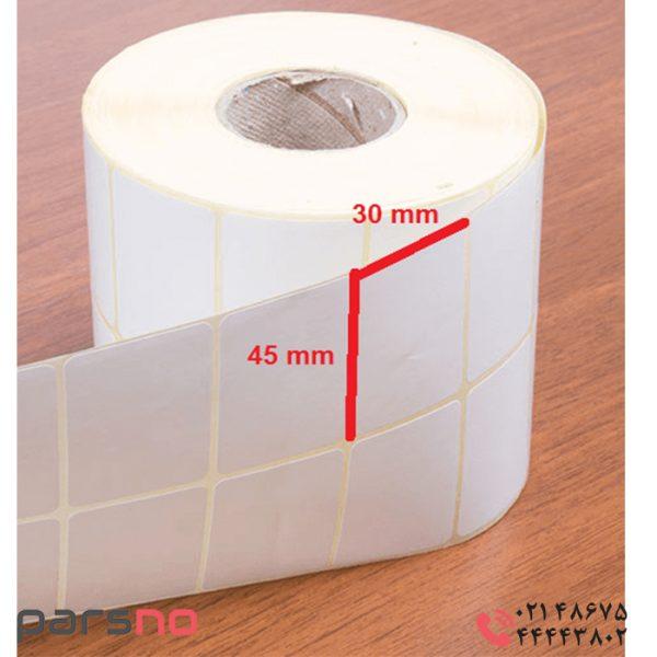 لیبل پی وی سی سایز ۳۰ × ۴۵