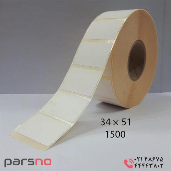 لیبل pvc سایز ۵۱ × ۳۴