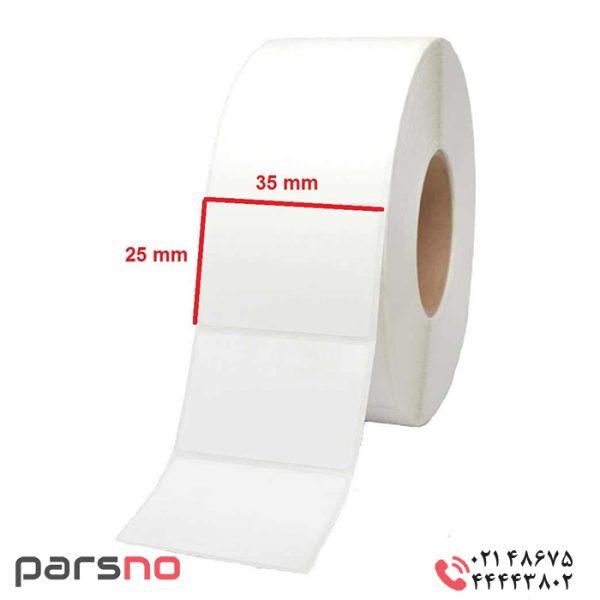 لیبل pvc پلاستیکی ۳۵ × ۲۵