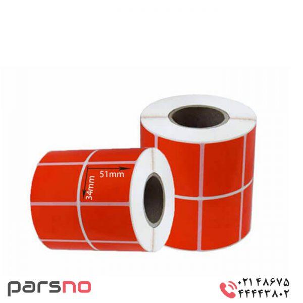 برچسب نارنجی دیجی کالا pvc سایز ۳۴ × ۵۱