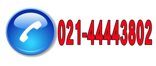شماره تماس نمایندگی DYMO
