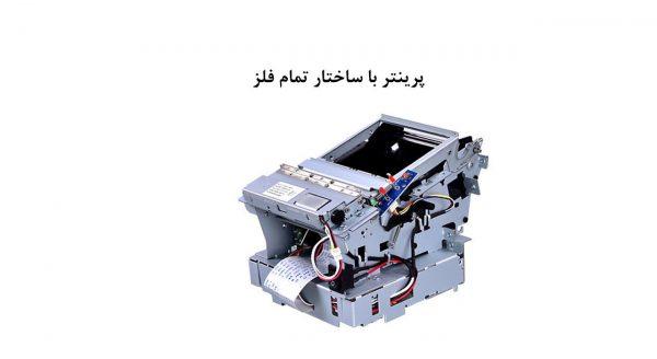 عکس فیش پرینتر اچ پی آر تی مدل TP806