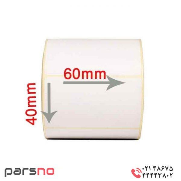 لیبل ترازو ۴۰ × ۶۰