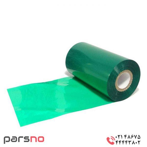 ریبون وکس رزین سبز ۱۱۰ × ۳۰۰