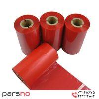 ریبون وکس رزین قرمز ۱۱۰ × ۳۰۰