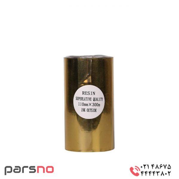 ریبون رزین پرینتر بارکد ۳۰۰ × ۱۱۰