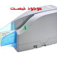 چک اسکنر CHEXPRESS مدل CX30