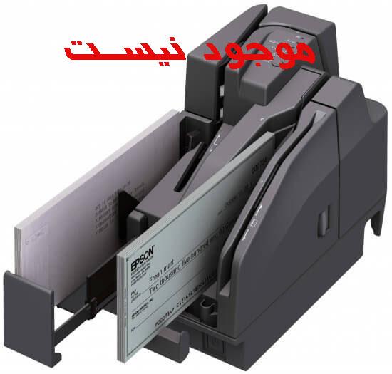 چک اسکنر اپسون مدل TM-S2000MJ