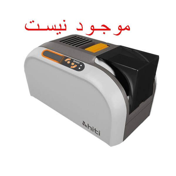 دستگاه چاپ کارت Hiti مدل CS200E