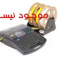 دستگاه چاپگر کابل PROMARK T1000