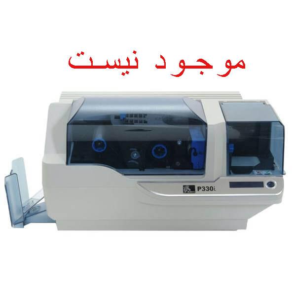 دستگاه چاپ کارت زبرا P330I