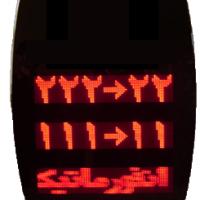 نمایشگر مرکزی دستگاه نوبت دهی مدل DotMatrix