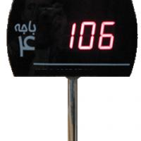 نمایشگر باجه دستگاه نوبت دهی