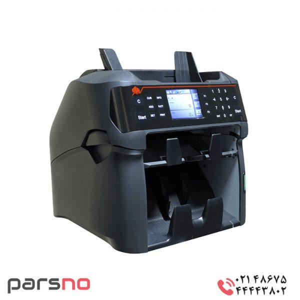 دستگاه سورتر MA NC-7100