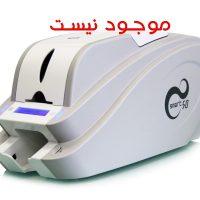 دستگاه چاپ کارت Smart 50