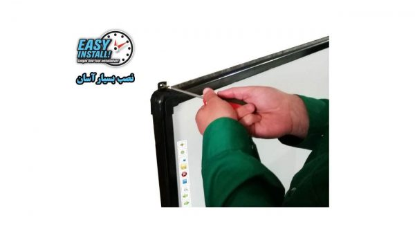 برد هوشمند Smart Vision مدل IR-8210N