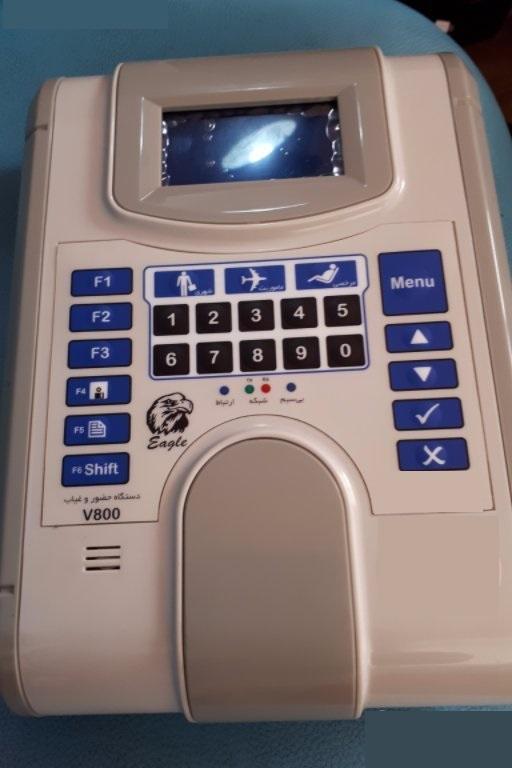 دستگاه حضور غياب کارتی سری V800
