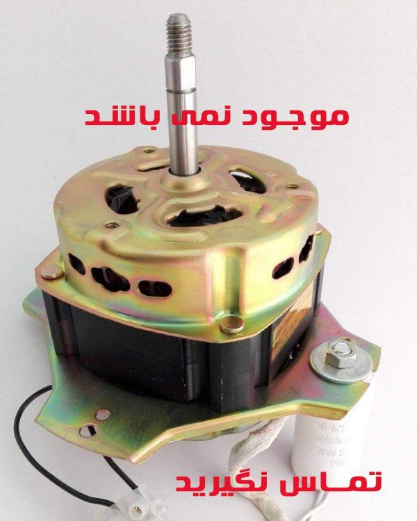 موتور سبزی خردکن سبزیران 205 خزر