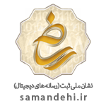 https://logo.samandehi.ir/Verify.aspx?id=1022204&p=rfthobpduiwkuiwkuiwkobpdaods