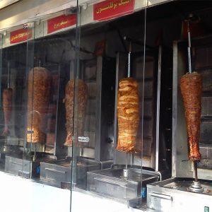 فر کباب ترکی رومیزی