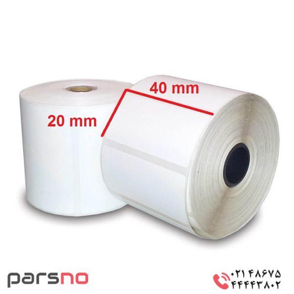 برچسب pvc سایز ۲۰ × ۴۰