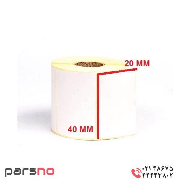 لیبل حرارتی ۲۰ × ۴۰