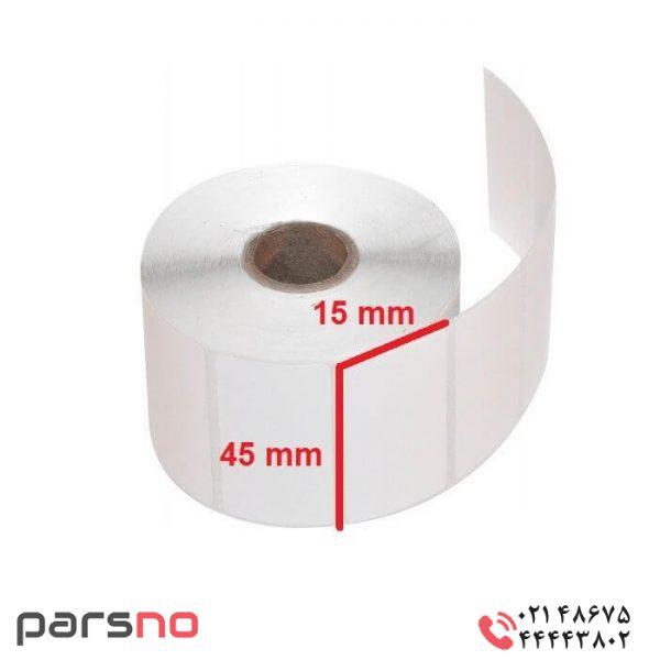 لیبل حرارتی ۱۵ × ۴۵