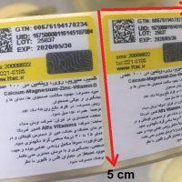 لیبل زرد کالای بهداشتی ۴۰ × ۵۰