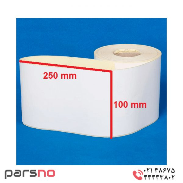 برچسب کاغذی ۱۰۰ × ۲۵۰