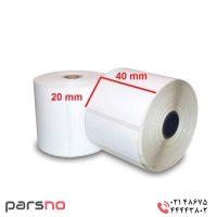 لیبل کاغذی ۲۰ × ۴۰