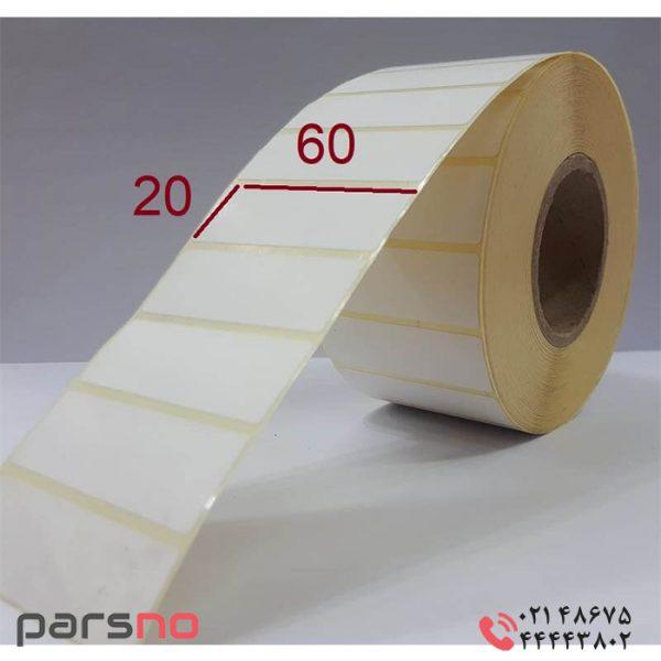 لیبل کاغذی ۲۰ × ۶۰