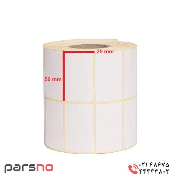 لیبل کاغذی ۲۵ × ۵۰