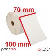 لیبل pvc سایز ۷۰ × ۱۰۰