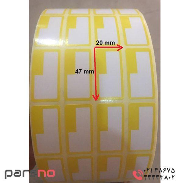 لیبل زرد کالای پزشکی ۲۰ × ۴۷