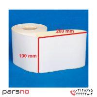 لیبل کاغذی ۱۰۰ × ۲۰۰