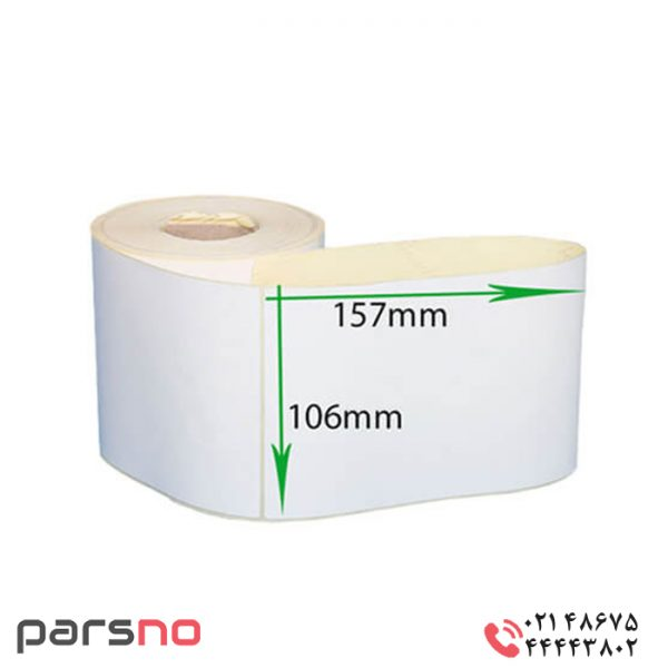 لیبل کاغذی ۱۰۶ × ۱۵۷